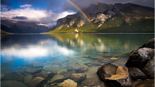 RainbowMountainLake